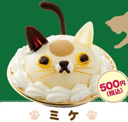 Lucunya Cake Bentuk Wajah Kucing Yang Dijual Di Tokyo Ini