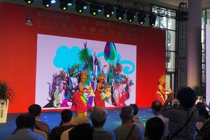 Tari Bali Jadi Primadona di Beijing International Tourism Expo 2016