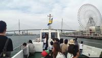 Captain line,kapal untuk menyebrang ke Universal Studio