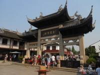 Gerbang Kota