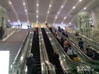 Serasa di bandara