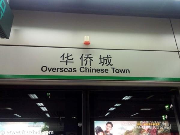 Terletak di kota Shenzhen, Provinsi Guangdong, berbatasan langsung dengan Hong Kong. Untuk perjalanan darat sekitar 2 jam dari Guangzhou. Untuk menuju ke sana secara