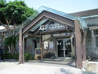 Museum ini dulunya adalah Stasiun Kereta Api Pelabuhan Kaohsiung dan merupakan stasiun kereta api pertama di Kota Kaohsiung.
