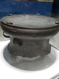 Di museum ini juga terdapat benda-benda peninggalan dari jaman perunggu yang bernama Nekara