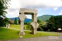 Selamat datang di Hakone Open Air Museum