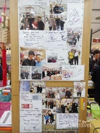 Beberapa foto dan testimonial dari selebritas dan pejabat negara.