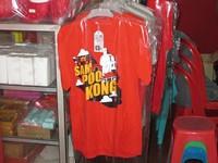 Disini juga terdapat berbagai merchandise yang menarik untuk oleh-oleh