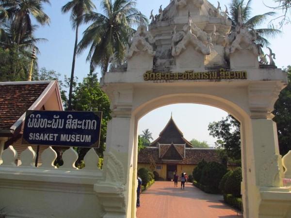 Tiket masuk Sisaket Museum sebesar 5000 kip (sekitar 8000 rupiah)