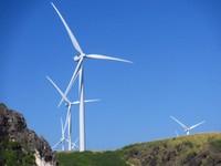 Kincir angin yang bisa ditemui di jalan menuju Kapurpurawan