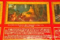 Lukisan Sang Buddha memberikan Relic suci kepada Tapissa Dan Balikha