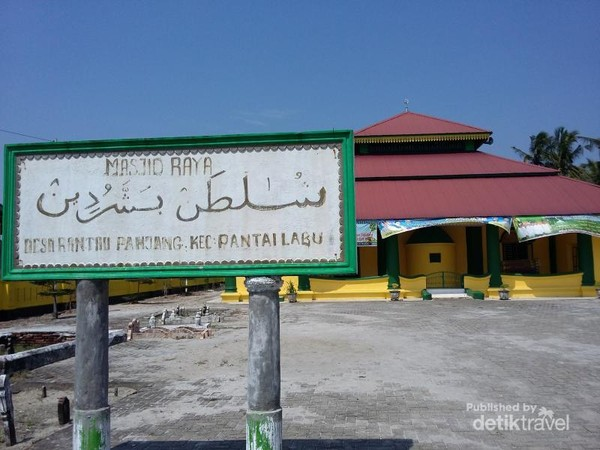 Masjid Raya Sultan Basyaruddin
