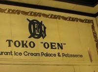 Toko Oen Semarang ini sudah berdiri sejak tahun 1936