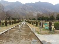 Nishat Bagh yang disebut juga Mughal garden