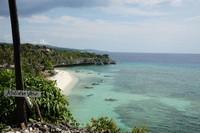 Pemandangan keren dari Tebing Kalaboe