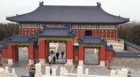 Temple of Heaven merupakan kompleks Kuil Tao yang terletak di Beijing. Dibuka untuk umum pada tahun 1988 yang menunjukan filosofi kuno,sejarah dan agama
