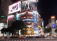 Pemandangan malam Shibuya