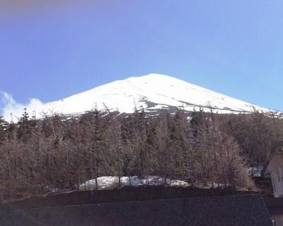 Gunung Fuji dan Salju Abadi