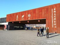 Gerbang masuk Tembok Cina Mutianyu section