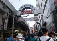 Pintu masuk pasar Ameyayokocho