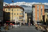 Alun-alun Innsbruck