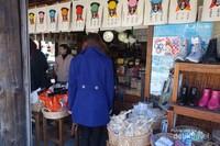 Terdapat juga toko-toko kecil di dalamnya yang menjual souvenir khas Shirakawa yaitu boneka Sarubobo yang dianggap dapat membawa keberuntungan