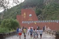 Gerbang Masuk Yanmenguan