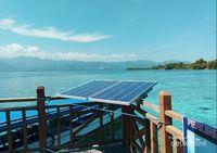 Pembangkit Listrik Tenaga Surya Pulau Karampuang