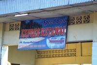 Akses untuk mencapai Pulau Ketawai menggunakan perahu atau speed boat