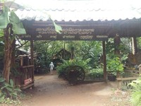 Pintu masuk desa wisata Union Hill Tribe di Chiang Rai