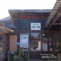 Cafe di dalam Desa Hahoe