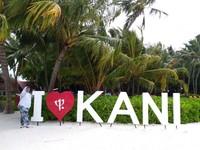 Club Med Kani tempat kami para pemenang menghabiskan liburan 4D3N di Maldives