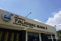 Resto Taliwang Irama 3, tempat saya menyantap ayam taliwang di Kota Mataram, Lombok