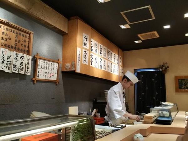 Jajan Sushi di Jepang
