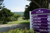 Berjarak 1.5 jam dari Taipei, Flying Cow Ranch banyak didatangi wisatawan lokal yang datang bersama keluarga