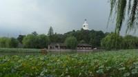 Taman ini memiliki luas 68 hektar, lebih dari setengahnya berupa danau