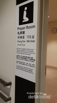 Prayer Room di Bandar Udara Internasional Narita