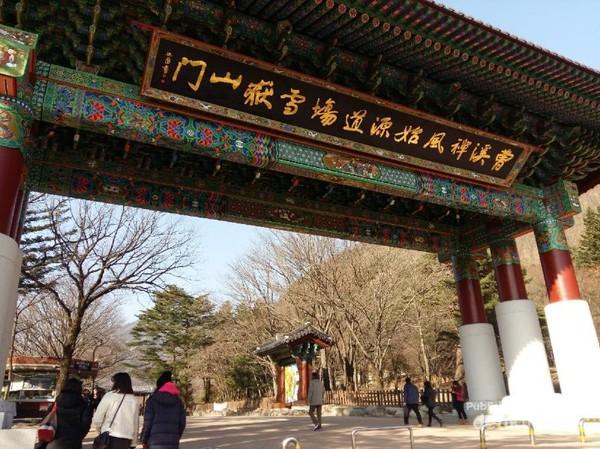 Gerbang masuk menuju Gunung Seorak