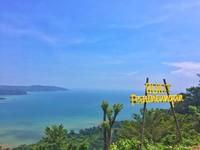 Bukit Paninengan, Salah satu bukit di Kawasan Geopark Ciletuh
