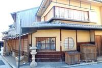 Banyak terdapat rumah-rumah khas Jepang juga lho!