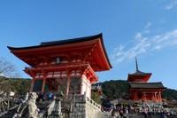 Gerbang untuk masuk ke Kuil Kiyomizudera.