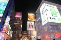 Gemerlapnya papan-papan iklan dan lampu-lampu restoran.