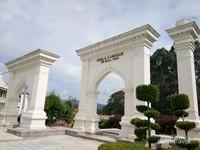 Gerbang Masuk ke dalam Kompleks Istana Kerajaan Perak yang bertajuk Kuala Kangsar The Royal Town
