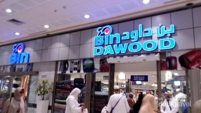 Belanja Oleh-Oleh Haji & Umroh di Supermarket, Bisa Banget