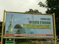 Anjuran menggunakan busana muslim