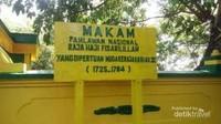 Makam Pahlawan Raja Haji Fisabilillah