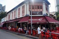 Kampong Glam kafe yang tidak pernah sepi pengunjung