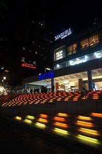 Isetan, salah satu department store yang terletak di kawasan ini