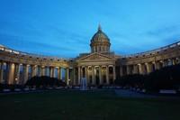 Cantiknya Kazan Cathedral di waktu malam