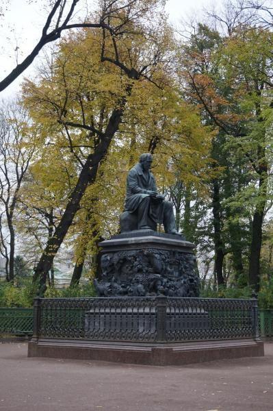 Taman ini didirikan oleh Peter the Great yang juga membangun Summer Palace pertamanya disini