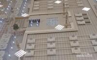 Rencana pengembangan Masjid Nabawi